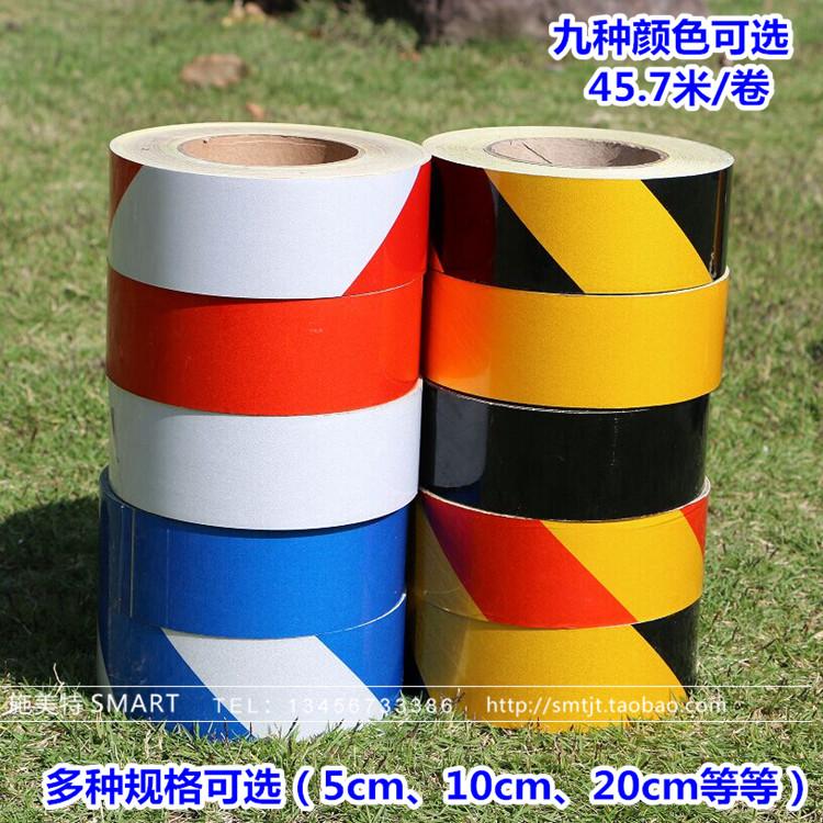 5cm/公分反光警示胶带黑黄红白反光膜贴地面警示标识胶带反光条贴