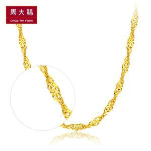 周大福珠宝首饰时尚光砂足金黄金项链(工费:68计价)F172898