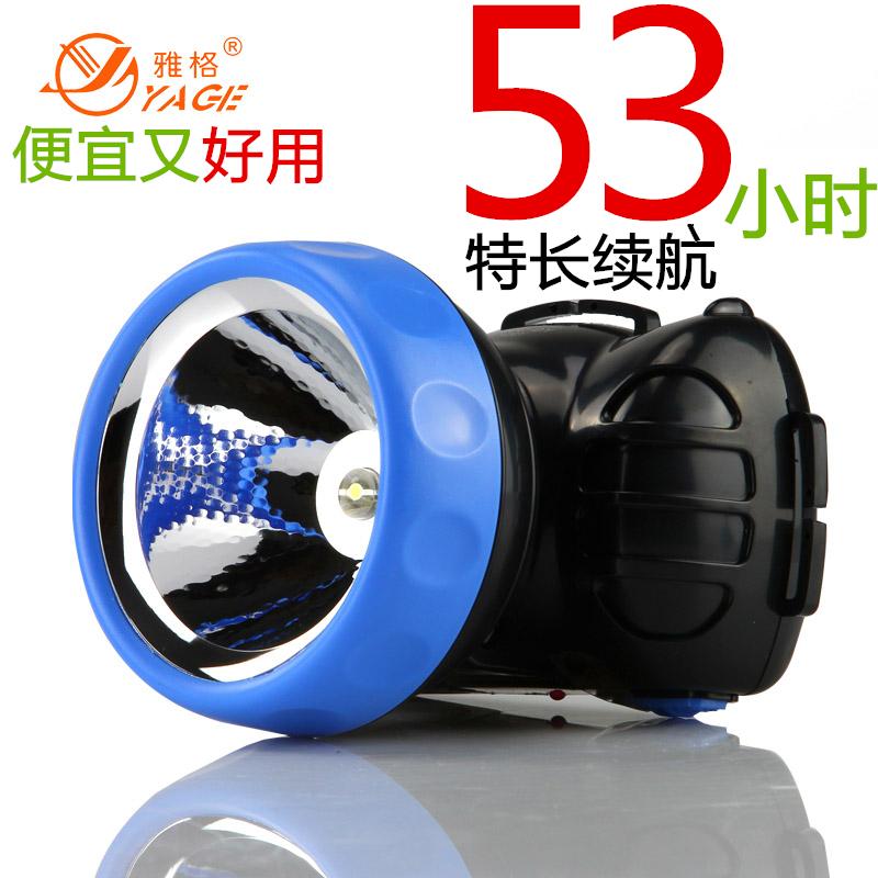 雅格強光頭燈LED超亮遠射充電夜釣魚戶外照明白光礦燈頭戴手電筒