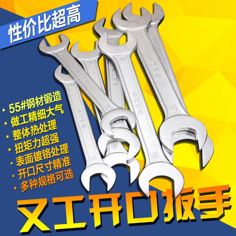 Снова работа двойной глава открытие гаечный ключ сын оставаться один гаечный ключ сын автомобиль машинально ремонт инструмент 8-46MM сохранения качества жизни использование