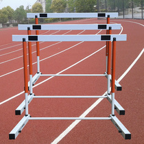 Elementary and middle school students lifting adjustable hurdle detachable school track and field equipment competition training Hurdle frame