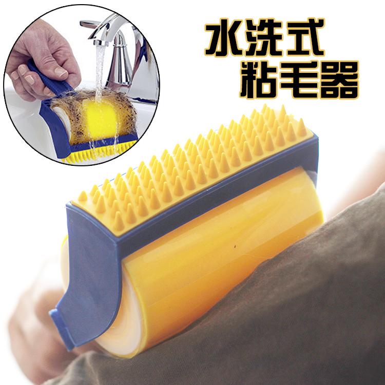 Одежда важно для волос устройство идти собака волосы кот волосы домашнее животное волосы волосы ясно причина устройство идти щетка пыль щетка чистый может повторение мойка