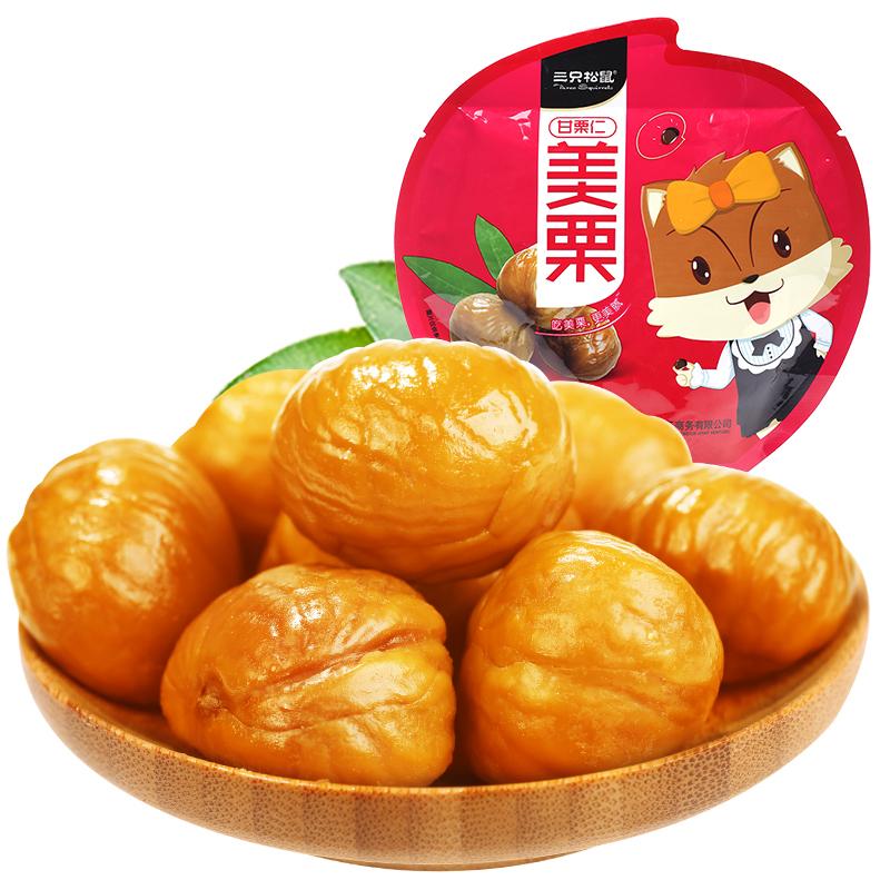 【 рысь супермаркеты 】 три белка сладкий каштан благожелательность 100g случайный нулю еда крепки фрукты специальный свойство каштан каштаны благожелательность