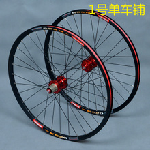 Feature/Qiao Shen A4581B/A4587B flower drum X520 circle along the long spokes 26 inches Editing the wheelset