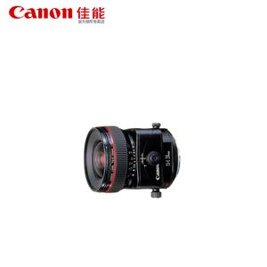 尼康D7100套机 18-140镜头 尼康高清数码照相机单反相机 国行