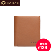 Honggu Hong Gu authentic 2015 classic leather men wallet purse leather wallets 6502