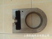 115 上海申威达切纸机配件 137切纸机拉杆座申达切纸机原厂配件