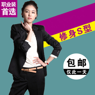 Fall career suits ladies temperament fashion OL cultivating long sleeved suit suit overalls interview tooling equipment