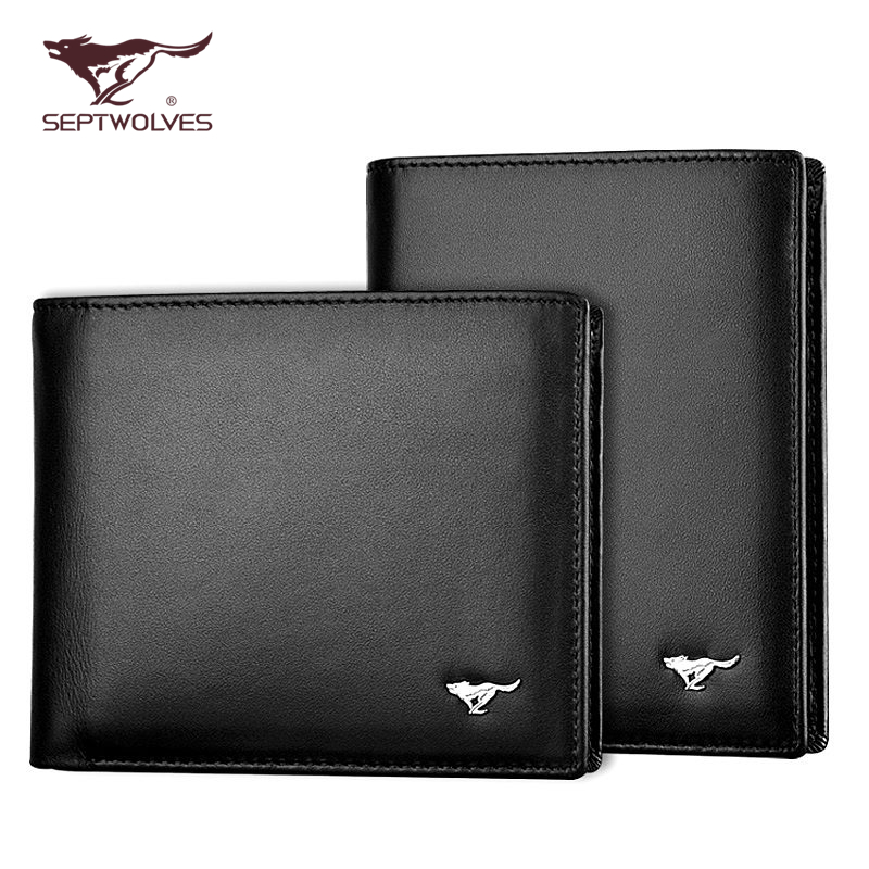 Seven wolves mens wallet leather short youth wallet 2019 new ultra-thin mens fashion brand soft leather folder soil