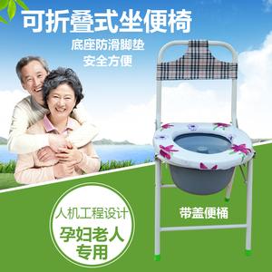 折叠坐便椅老人坐便椅孕妇座便器老年坐便椅子大便椅孕妇马桶厕椅