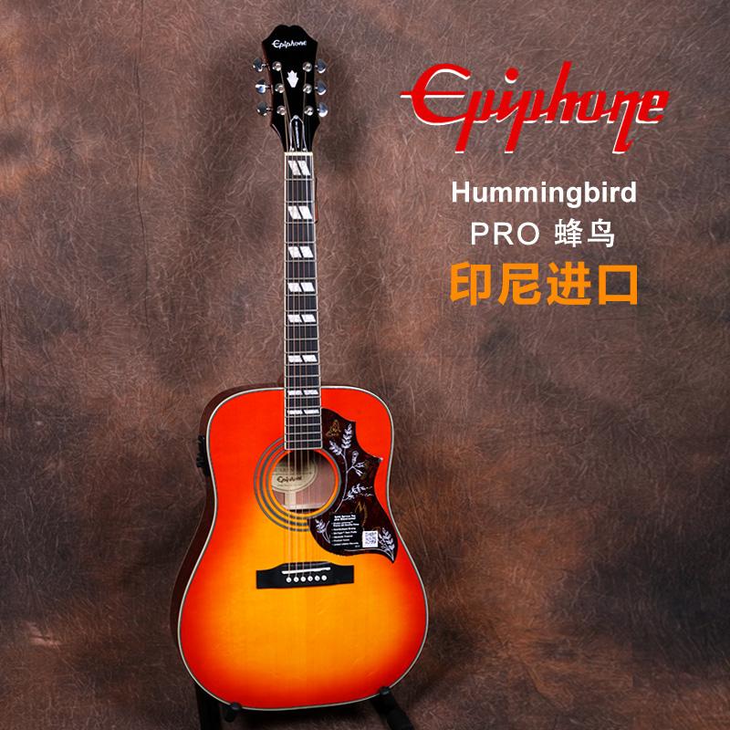 琦材 印尼产 Epiphone Hummingbird Pro 蜂鸟 单板民谣木吉他电箱