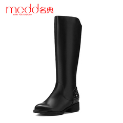 Name code 2015 winter new flat boots women boots and flashes down wind of England Martin rivet chunky heels boots