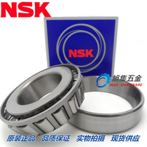 Imports of Japanese Nsk HR32004 32005 32006 32007 32008XJ tapered roller bearings