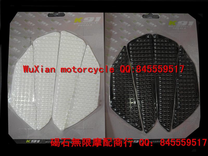 Yamaha XJR400 1200 1300 FZ400 топливного бака занос мягкий коленей топливного бака сторона наклейки