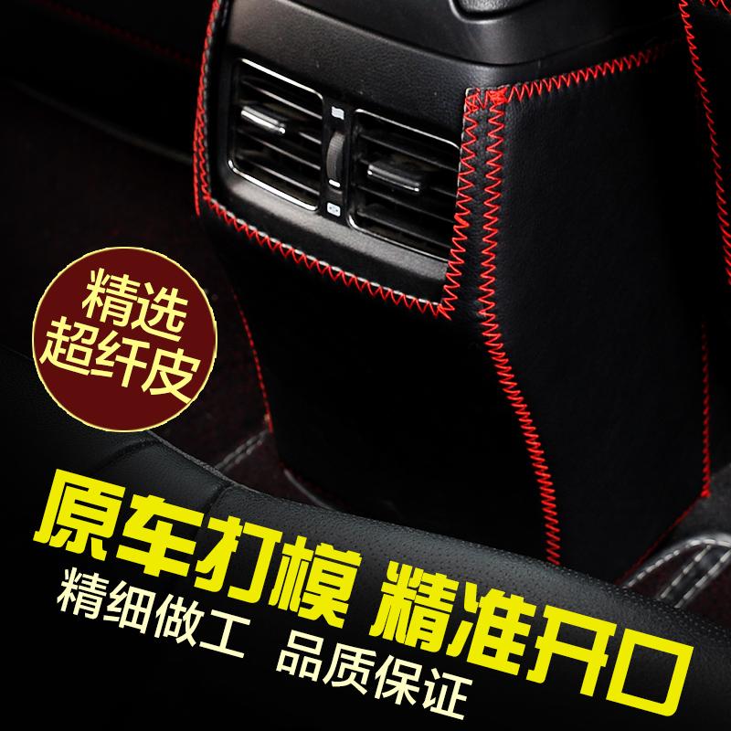 起亚K2K3SK4K5KX3KX5傲跑狮智跑福瑞迪改装专用中央扶手箱防踢垫