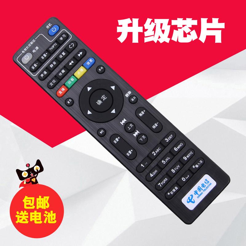 原�b�信���S4K高清�W�j�� E2100 E900 E950 C285�C�盒�b控器