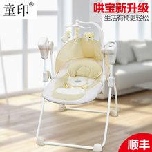 Кроватки и стульчики > Кресла-качалки.
