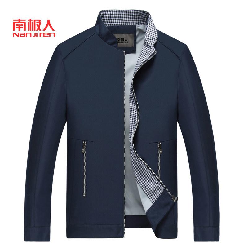 南極人男士純色新品立領夾克 爸爸 大碼外套 寬鬆中年男裝茄克