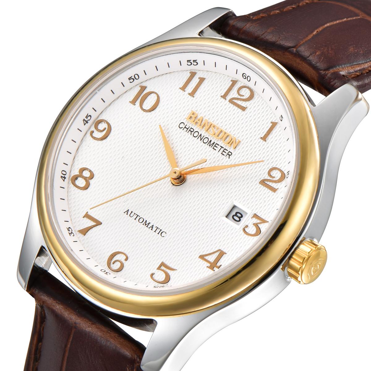 男表全自动机械表商务男士防水镂空时尚腕表真皮带手表