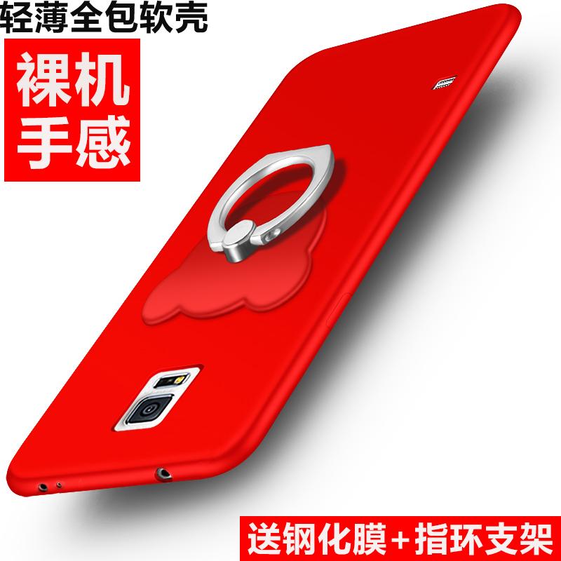 三星S5手机壳 sm-g9006v保护套G9008w全包磨砂防摔软壳5S男女新款