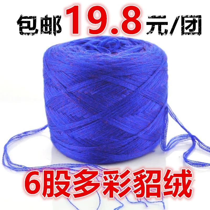 Шерстяные нитки для вязания Артикул 561183006131