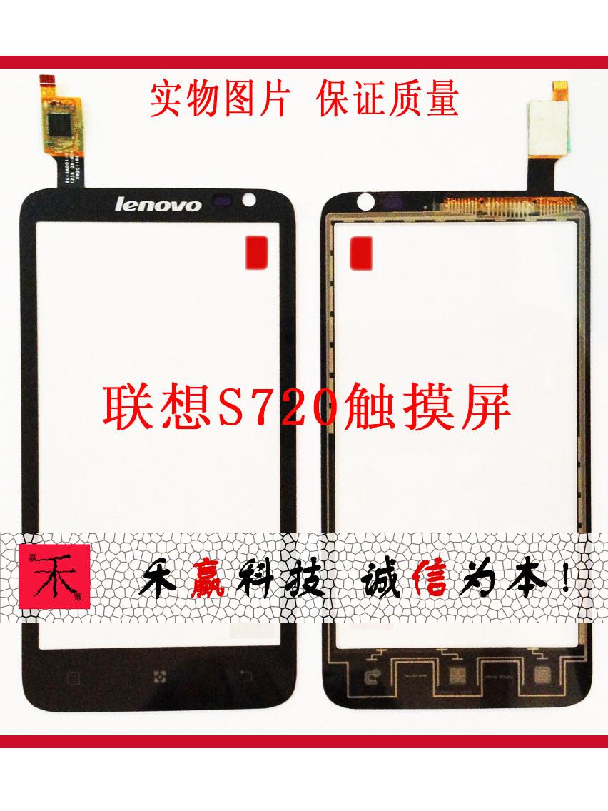 Применяется к Lenovo S720 сенсорный экран, экран, внешний экран, экраны мобильных телефонов, экраны сотовый телефон, сотовый телефон внешний экран,