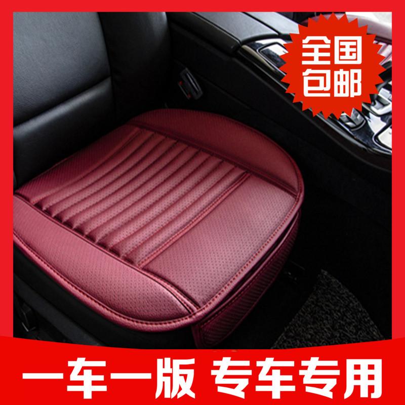 专车专用座垫宝马奥迪奔驰汽车坐垫四季通用无靠背三件套汽车皮座