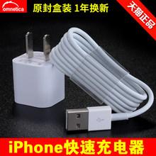 Для мобильных телефонов > Зарядные устройства.