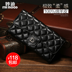 Miao di leather ladies wallet Korean version 30 percent thin around wallet small fields breathe sweet rhombic parchment envelope clutch bag
