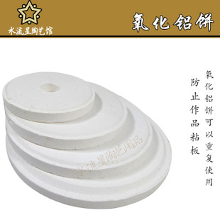 Aluminum pie kiln fired pottery supplies Tools Electrical Hardware release plate temperature