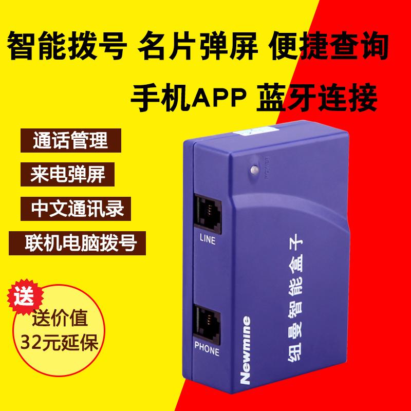 Кнопка человек умный коробка противо вонь беспокоить телефон китайский через новости запись входящая телеграмма бомба экран присоединиться электромеханический мозг диск количество синий зуб подключение