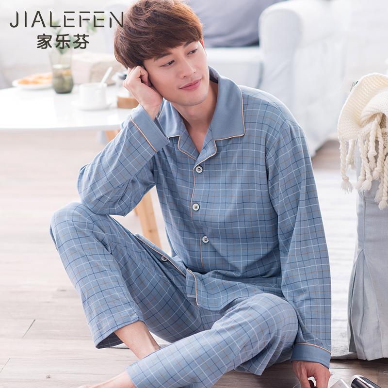 Мужские пижамы Артикул 535802571353