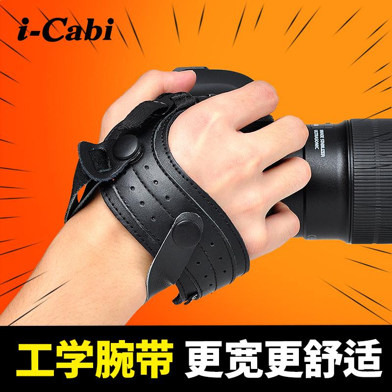 单反手腕带真皮相机手绳微单腕带背带配件挂绳佳能尼康索尼手带