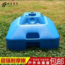 大號戶外遮陽傘大擺攤傘注水太陽傘底座廣告傘底坐塑料水桶傘座
