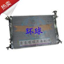 Система охлаждения > Радиатор.