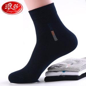 袜子男夏季短袜 浪莎男袜子薄款防臭中筒棉袜男 四季男士袜子纯棉