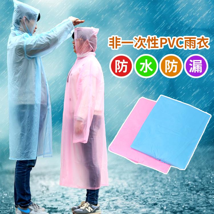 韩版单人男女款斗篷防水透明雨衣电动车摩托车自行车雨披徒步成人