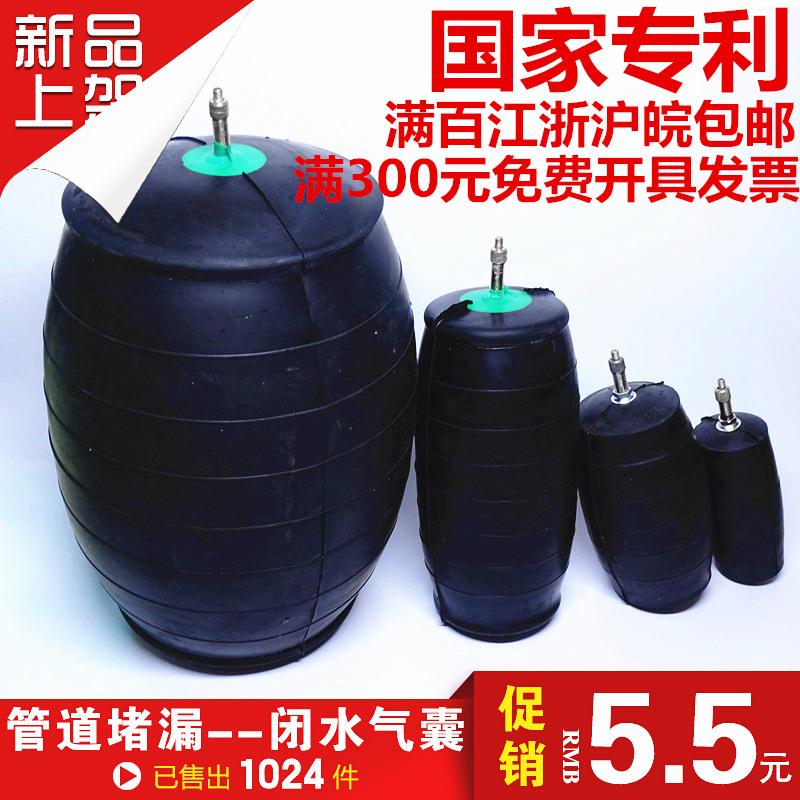 Город политика трубопровод болтун блок вода болтун резина печать блок устройство газированный близко вода тест тест близко водное поло 50/300/1000