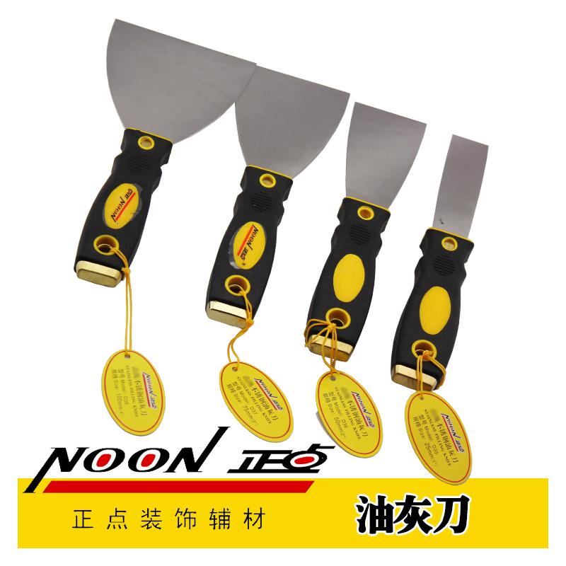正点 加厚油灰刀 不锈钢 铲刀 清洁 腻子刀 批刀 抹泥刀 刮刀 4寸