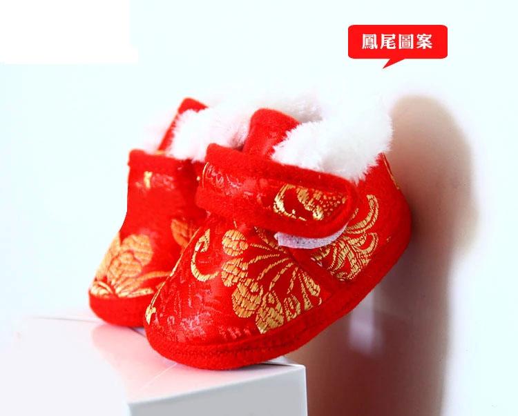 宝宝虎头鞋周岁百岁学步鞋 婴儿唐装鞋老北京布鞋红棉鞋