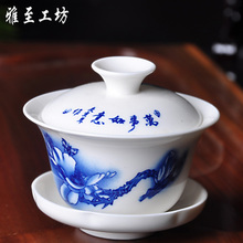 To the workshop, Ceramic kung fu tea set three bowls Dehua white porcelain Blue and white porcelain tureen specials