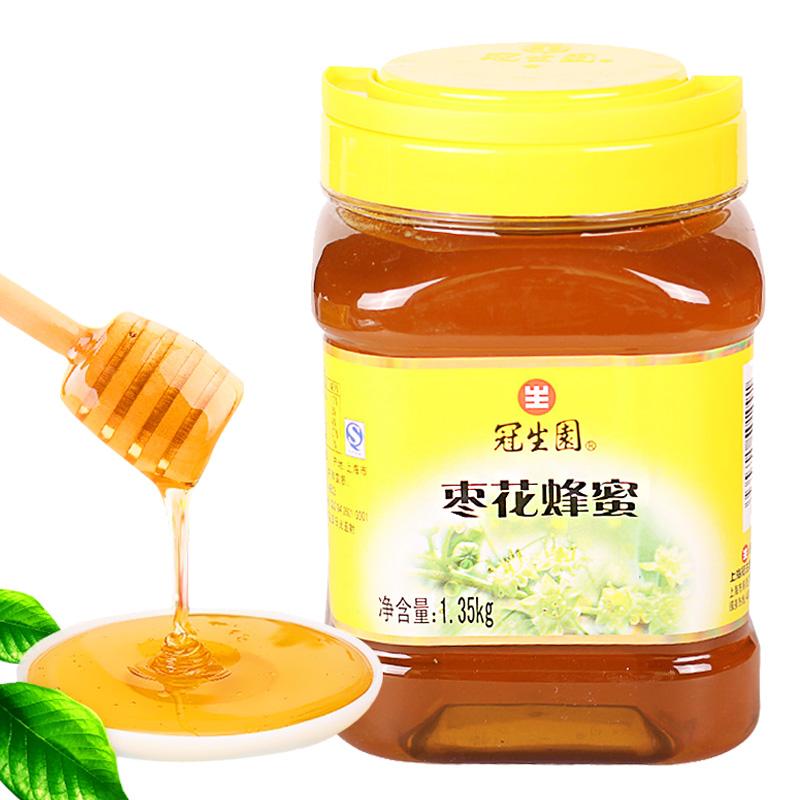 ~天貓超市~冠生園 棗花蜂蜜1350g 瓶 蜂蜜 棗花蜜 蜂製品