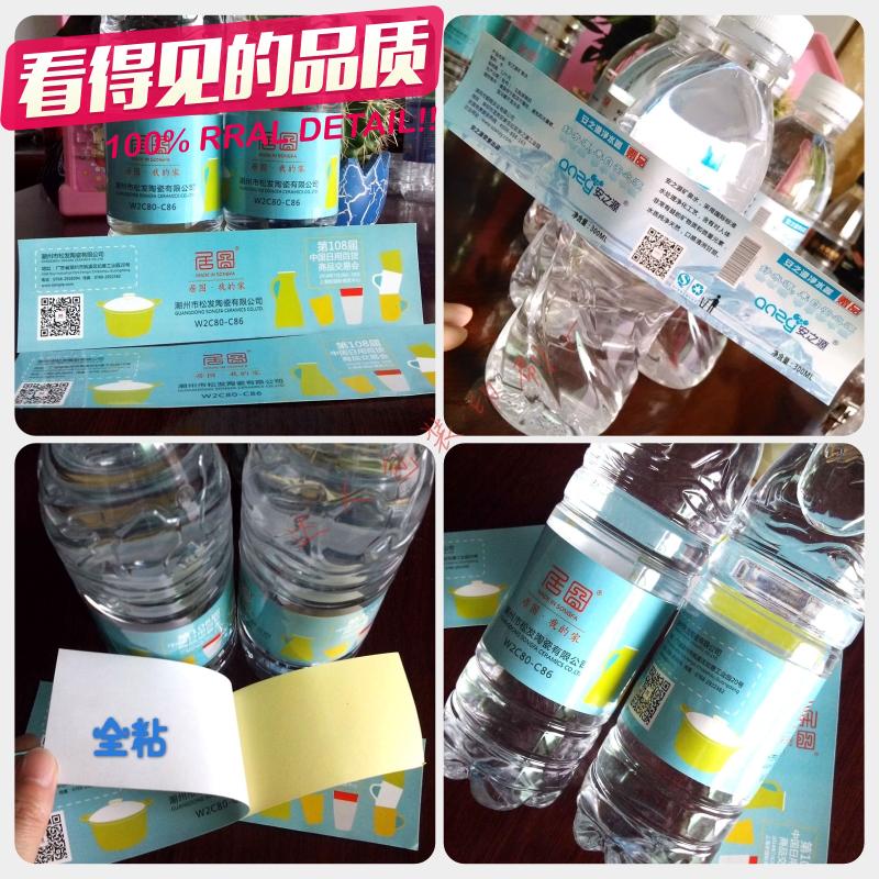 ミネラルウォーターのラベルの瓶は広告を貼ってガラスの水のラベルのステッカーの印刷を貼ります。