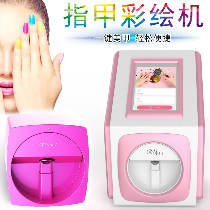 自动彩绘美甲一体机指甲打印机DIY3D指甲照片智能迷你美甲仪器