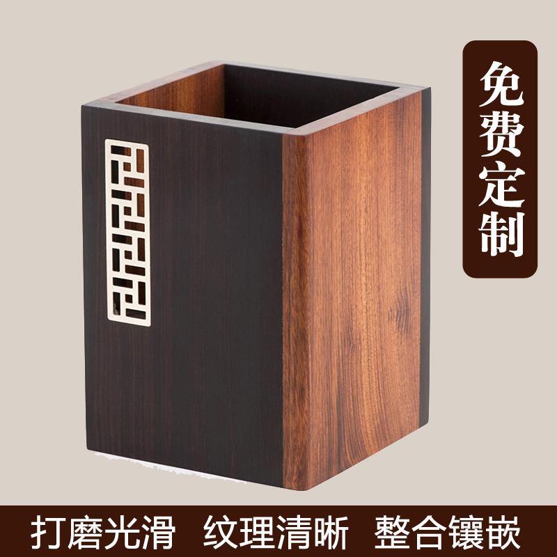 实用红木质雕刻笔筒中式桌面学校公司办公商务礼品定制刻字印logo