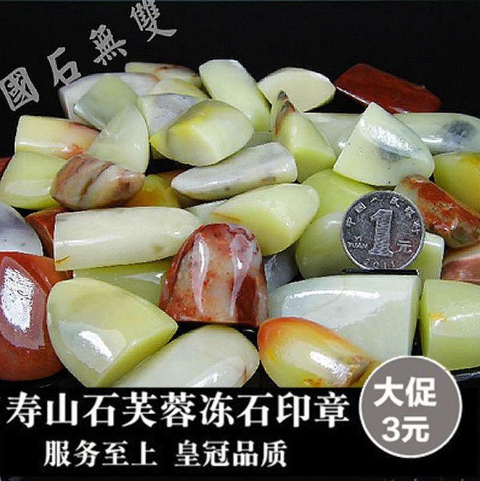 Шоушань Furong камень печать сформировал камню каллиграфии Чжан Yinshi каменный материал Оптовая труба