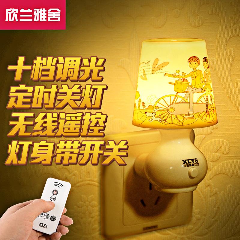 Отключен led дистанционное управление мини творческий умный спальный ночной свет спальня прикроватный свет ребенок подача молоко серебристые маленькие огни