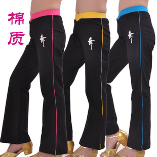 Children of men and women dance clothes cotton pants gymnastics practice pants dance Latin dance pants hot pants