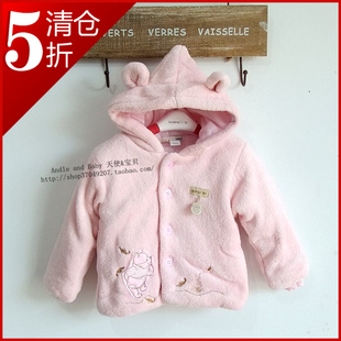 Fall and winter children s clothing girls cotton baby coral velvet jacket kid infant cotton