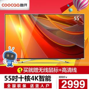 Coocaa/ прохладно открыто  U55 55 дюймовый 4K ultra hd LED жк телевизор создать размер умный wifi